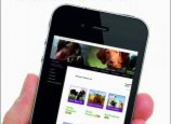 Online App Banner